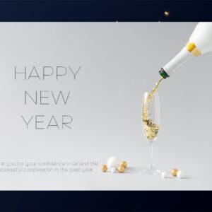 Happy New Year, geschäftliche Neujahrs E-Card, EN, ohne Werbung (649)